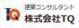 株式会社 TQ:通訳、翻訳、コンサルティング、アウトソーシング